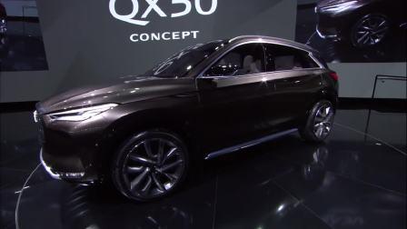 英菲尼迪QX50展现精彩