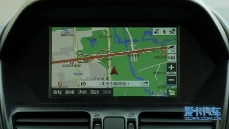 蒂阿兹  导航系统展示