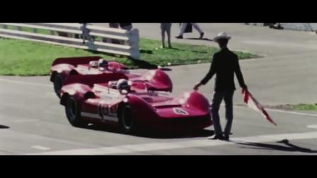 关于汽车历史的超细腻电影 迈凯伦来袭