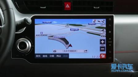 众泰E200 导航系统展示