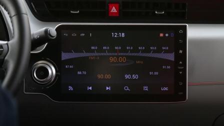 众泰E200 娱乐及通讯系统展示
