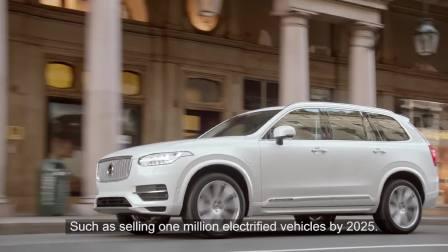 沃尔沃汽车的可持续发展计划
