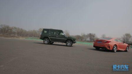 《爱说车事儿》之《玩命速递》预告片