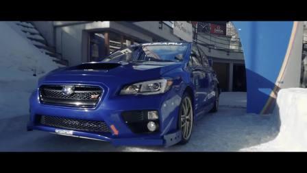 斯巴鲁 WRX STI 驰骋街头的蓝色精灵