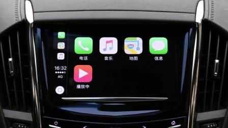 【全车功能展示】 凯迪拉克ATS-L CarPlay系统展示