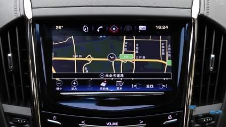 【全车功能展示】 凯迪拉克ATS-L 导航系统展示