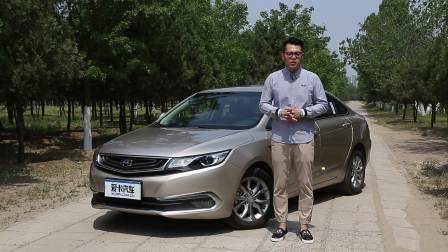 爱卡试车 中国品牌又一力作吉利帝豪GL