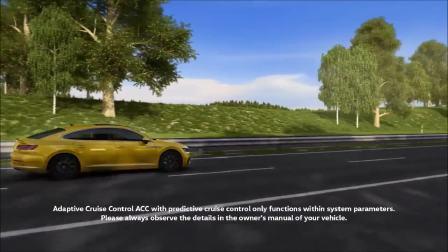 大众全新中级概念车Arteon 智能驾驶详解