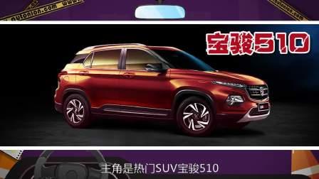 这台高颜值的国产SUV只是个样子货吗