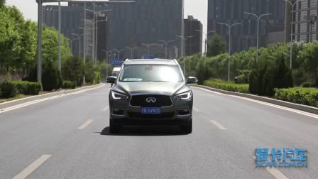 英菲尼迪QX60混合动力 车道保持展示