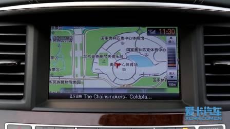 【全车功能展示】 英菲尼迪QX60混合动力 导航系统展示