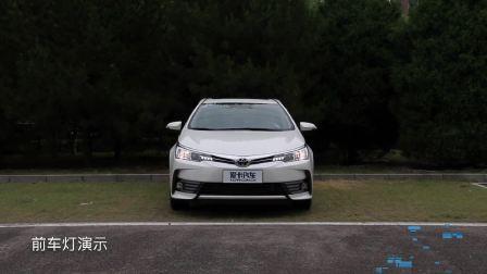 一汽丰田卡罗拉前后车灯展示