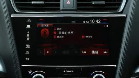 讴歌CDX 娱乐及通讯系统展示