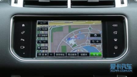 路虎揽胜运动版 导航系统展示