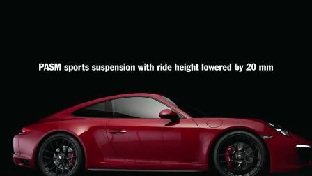 保时捷911 车型特征