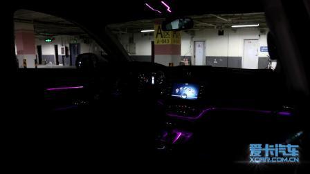 哈弗H6 Coupe 氛围灯展示