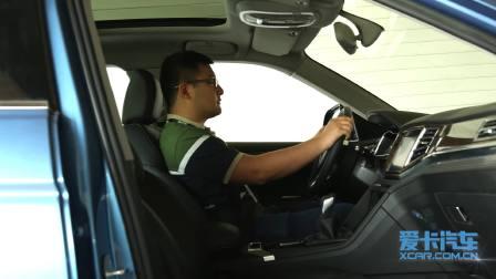 众泰大迈X7 乘坐体验展示