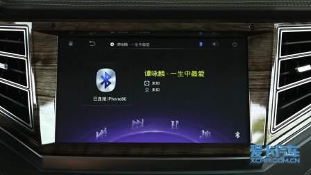 众泰大迈X7 娱乐及通讯展示