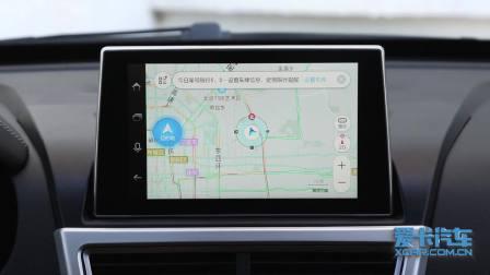 奔腾X40 导航系统展示