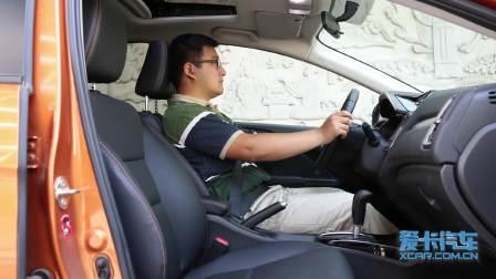 【全车功能展示】2017款竞瑞 乘坐体验展示