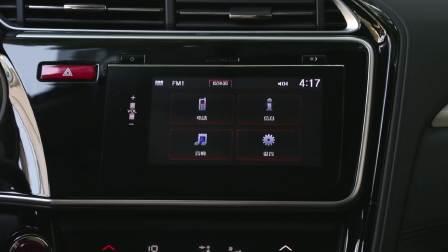 【全车功能展示】2017款竞瑞 娱乐及通讯系统展示