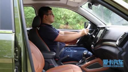 【全车功能展示】长安CX70 乘坐体验展示