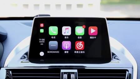 宝沃BX5 CarPlay系统展示