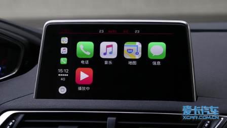 标致4008 CarPlay系统展示