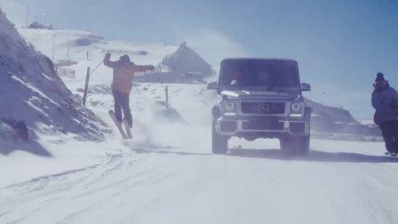 奔驰AMG 挑战冰雪极限