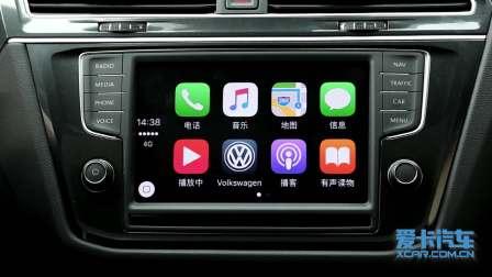 大众Tiguan CarPlay系统展示