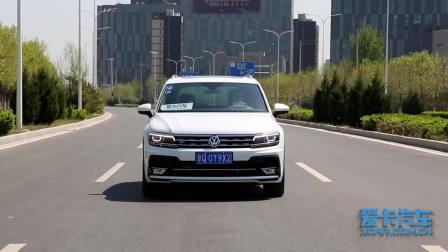 大众Tiguan 车道保持系统展示