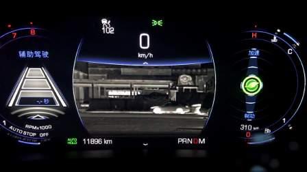 凯迪拉克CT6 夜视系统展示