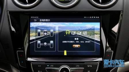 比亚迪唐100 车辆信息系统展示