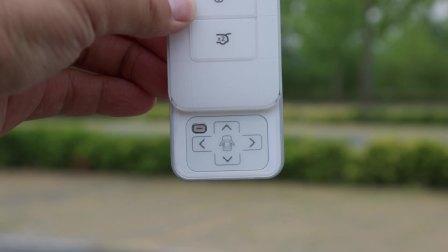 比亚迪唐100 车辆遥控系统展示