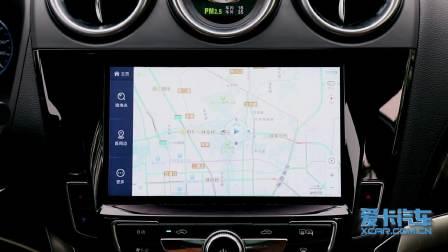 比亚迪唐100 导航系统展示