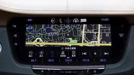 凯迪拉克CT6 导航系统展示