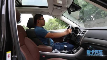 【全车功能展示】 哈弗H8 乘坐体验展示