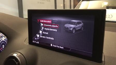 全新SUV奥迪Q2 不一样的LED大灯系统