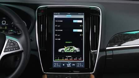比亚迪秦100 车辆信息系统展示