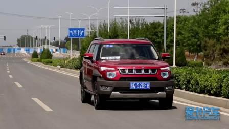 北京汽车BJ20 并线辅助系统展示