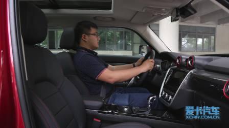 【全车功能展示】北京汽车BJ20 乘坐体验展示