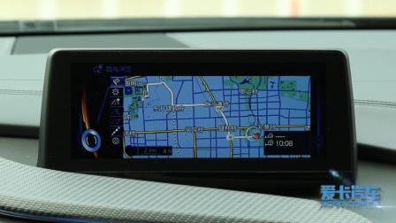 宝马i8 导航系统展示