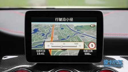 【全车功能展示】奔驰CLA级AMG 导航系统展示