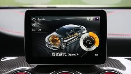 【全车功能展示】奔驰CLA级AMG 驾驶模式展示