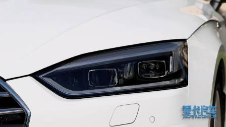 奥迪A5掀背 灯光展示