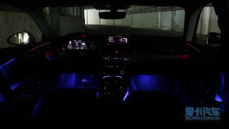 奥迪A5掀背 氛围灯展示