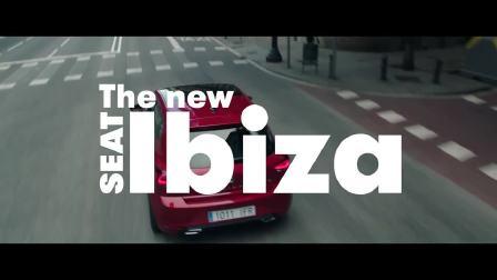 开启一段新剧情 2017款全新西雅特Ibiza