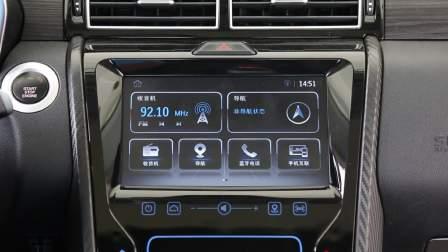 驭胜S330 娱乐及通讯系统展示