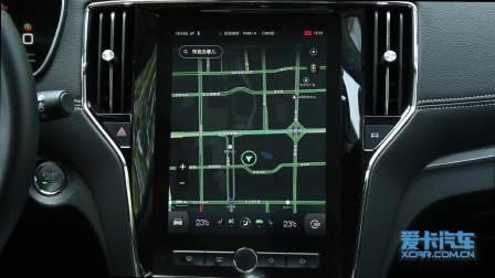 荣威eRX5 导航系统展示
