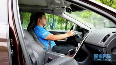 【全车功能展示】 沃尔沃XC60 乘坐体验展示